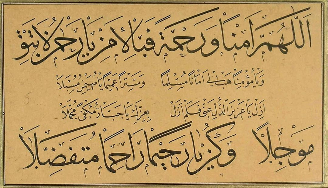 Download karya Kaligrafi Naskhi حسن رضا رحمه الله لتحميلها بدقة عالية من قناتنا على تلجرام NaskhCalligraphy ، ال…-naskhcalligraphy