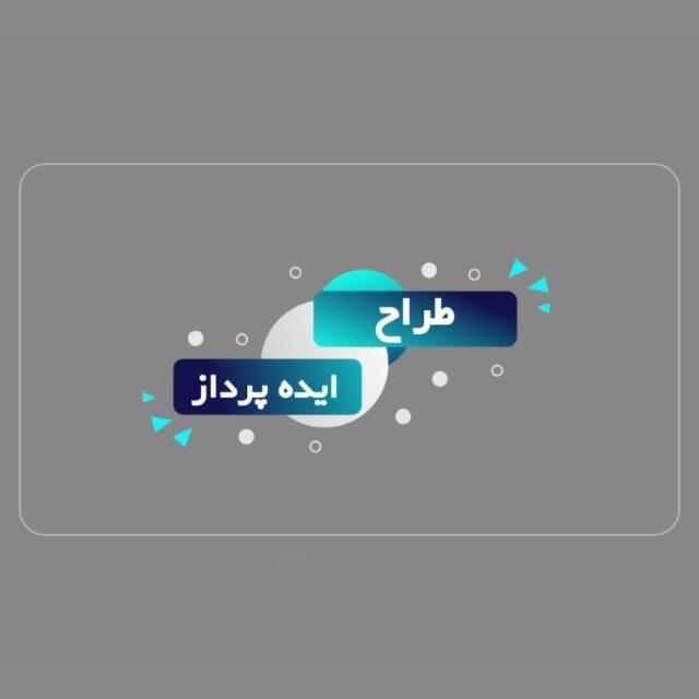 Farisi/Nasta'liq khatestan  ﷽ بریم برا معرفی یه پیج هنری کار درست و چشم نواز؛ اگه اهل نقاشیخط، تایپوگرافی، ک… 64