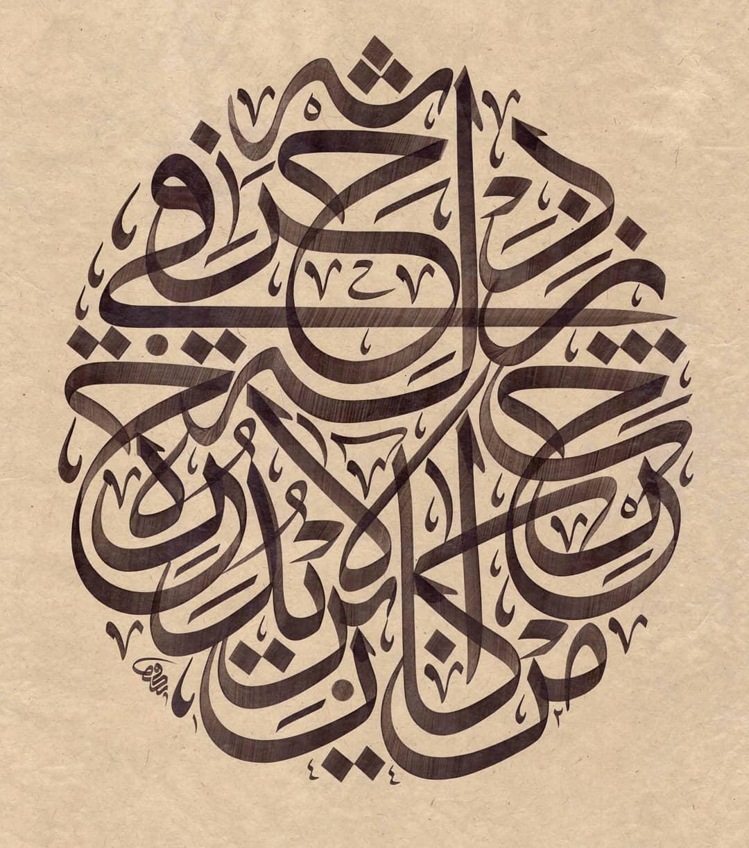 Foto Karya Kaligrafi Alhamdulillah masih dapat berpartisipasi.. selamat kepada seluruh pemenang…..- Teguh Prastio