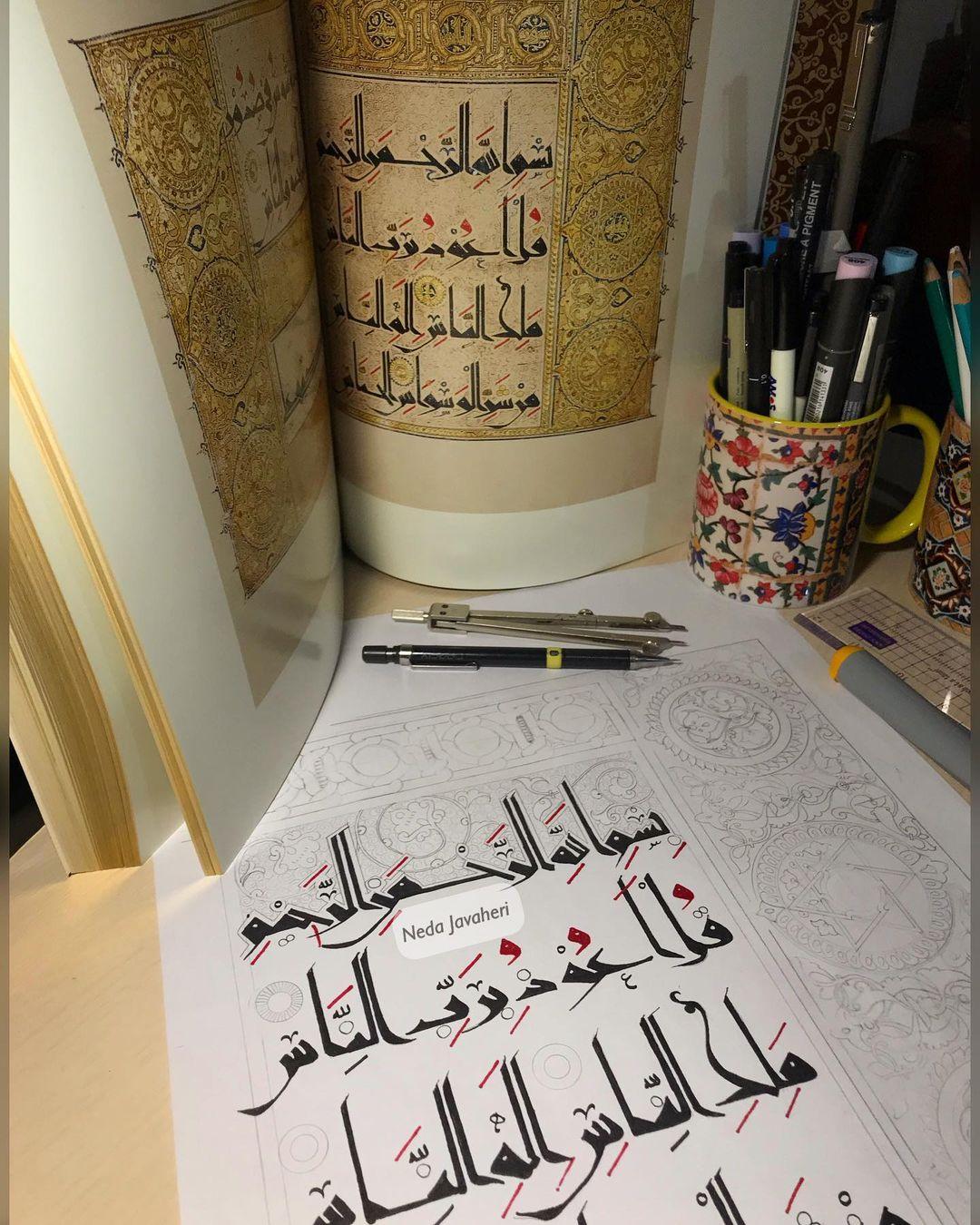 Karya Kaligrafi  ای که مرا خوانده ای راه نشانم بِده……………. . . . . Splendors of Qur'an…- Ne Javaher