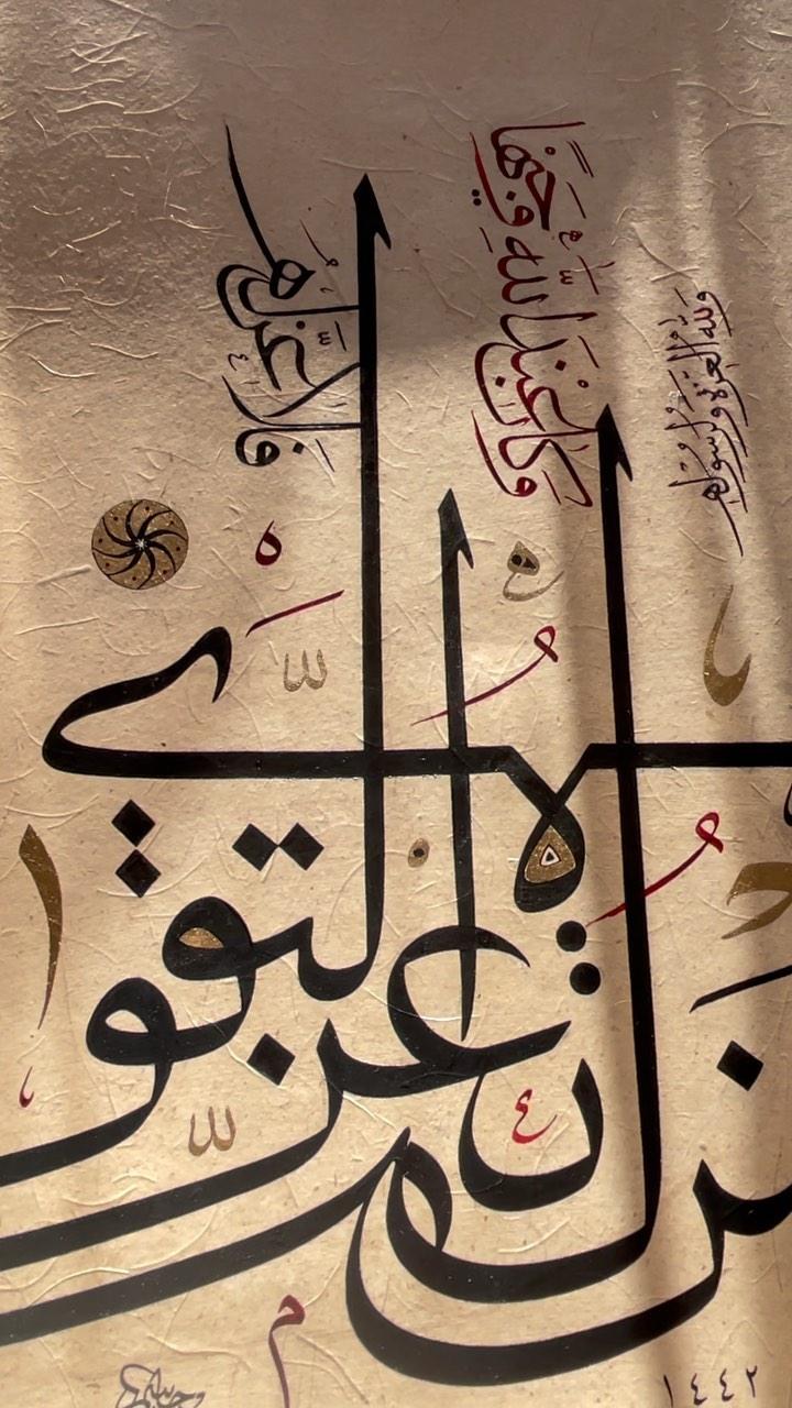 Karya Kaligrafi . . . . . . #خط_عربي خطوط #خواطر #خط_عربي #فن #فن_الخط #فن_الخط_العربي #جاسم_مع…- jasssim Meraj