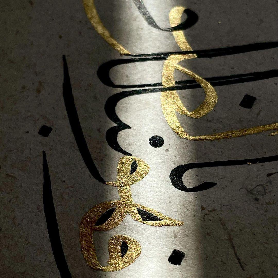 Karya Kaligrafi ياهذا ..من بلغ الحيرة فهو مبللٌ بالضوء ( الرحال -حاجي بيرم)…- jasssim Meraj
