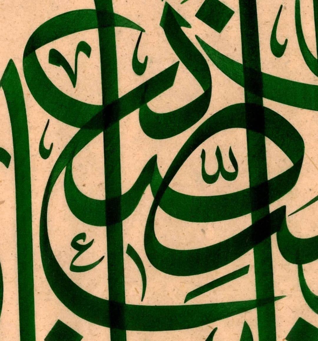 Karya Kaligrafi Detail 2021  @ffaa_fujairah…- Huda Purnawadi –  karya kaligrafi kompetisi Waraq Muqohhar