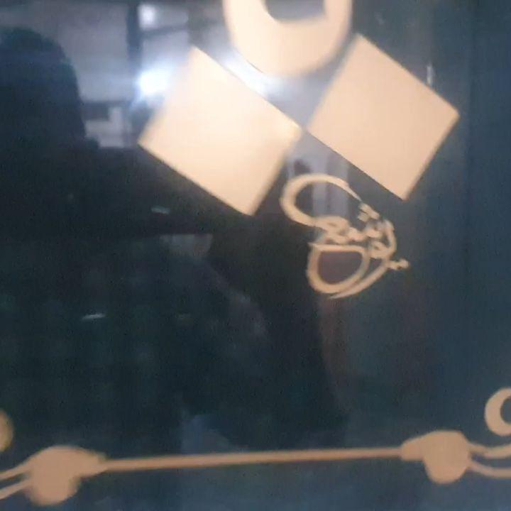 Donwload Photo Khat Unik On 2 dots between 2 dots concept in Mosque decoration…. – Yushaa Abdullah