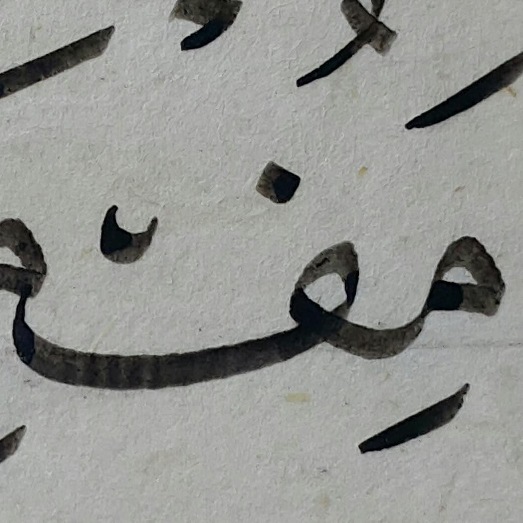 Download Gambar Naskhi Ehab Ibrahim Gaya Turky شق 1.1 ملم…