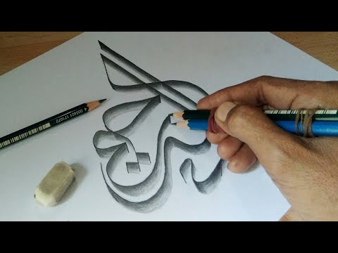 Download Video Calligraphy writing tutorial with double pencil – arabic calligraphy art 2020