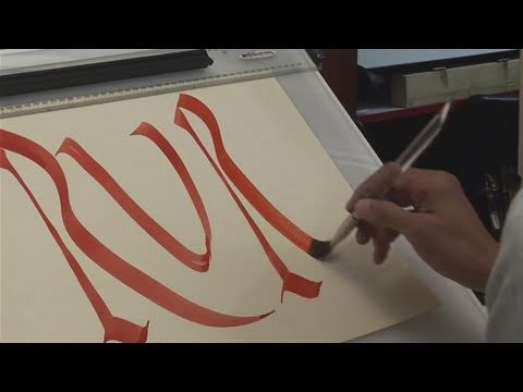 Download Video How To Use A Brush For Calligraphy