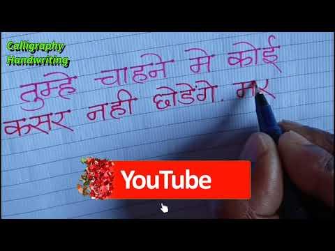Download Video 💕💔True Love Story || Love Beautiful Thought || Nice Calligraphy ||💘❤️ Best Hindi Love Shayari
