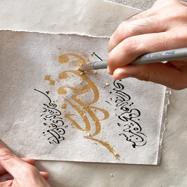 Karya Kaligrafi سبحانك ربي…..- jasssim Meraj