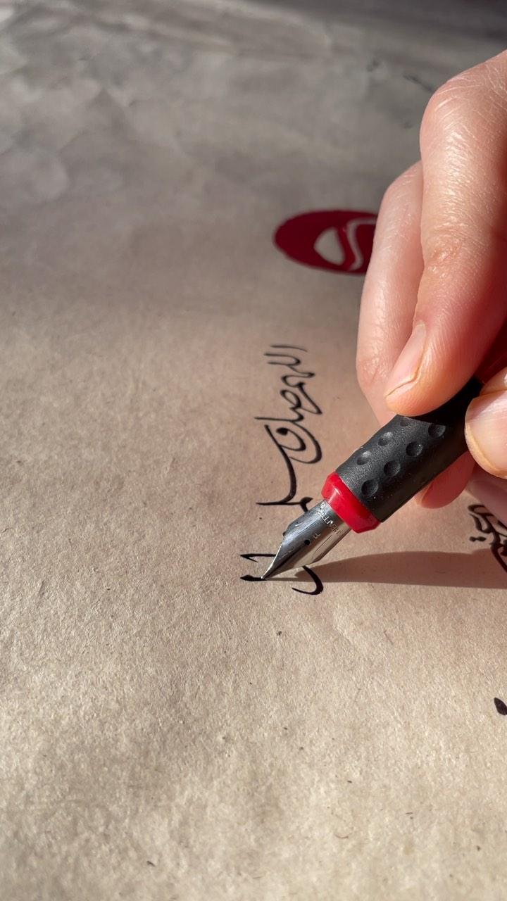 Karya Kaligrafi …- jasssim Meraj