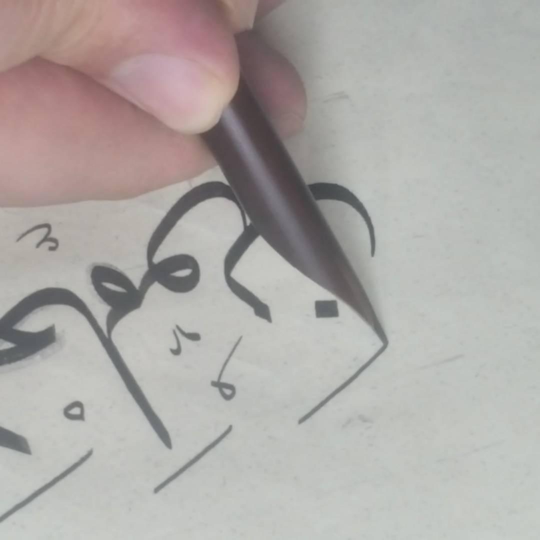 Works Calligraphy Haythamsalmo … 141