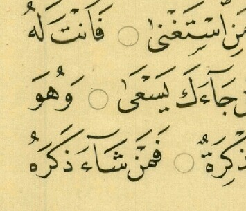 Works Calligraphy Haythamsalmo … 75