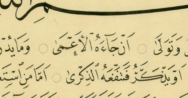 Works Calligraphy Haythamsalmo … 80