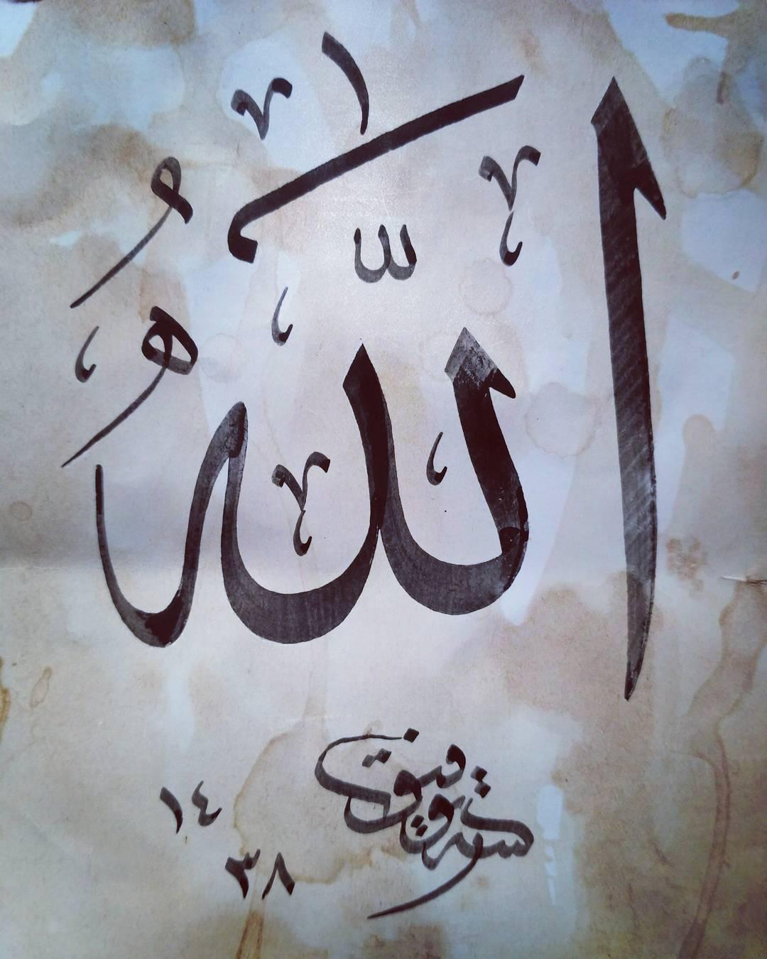 Works Calligraphy Taufik Hasibuan الله…. الله… الله……. 60