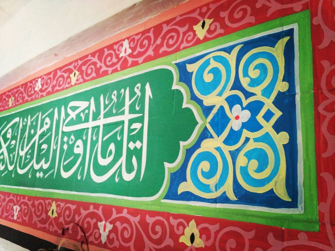 Works Calligraphy Taufik Hasibuan Memorize… 67