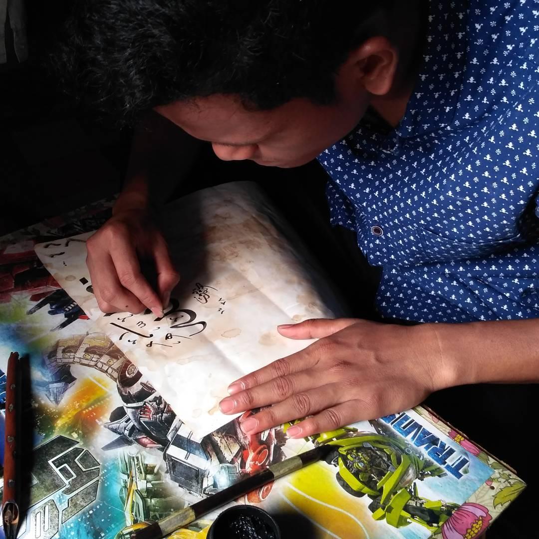 Works Calligraphy Taufik Hasibuan Prosesing… … 47