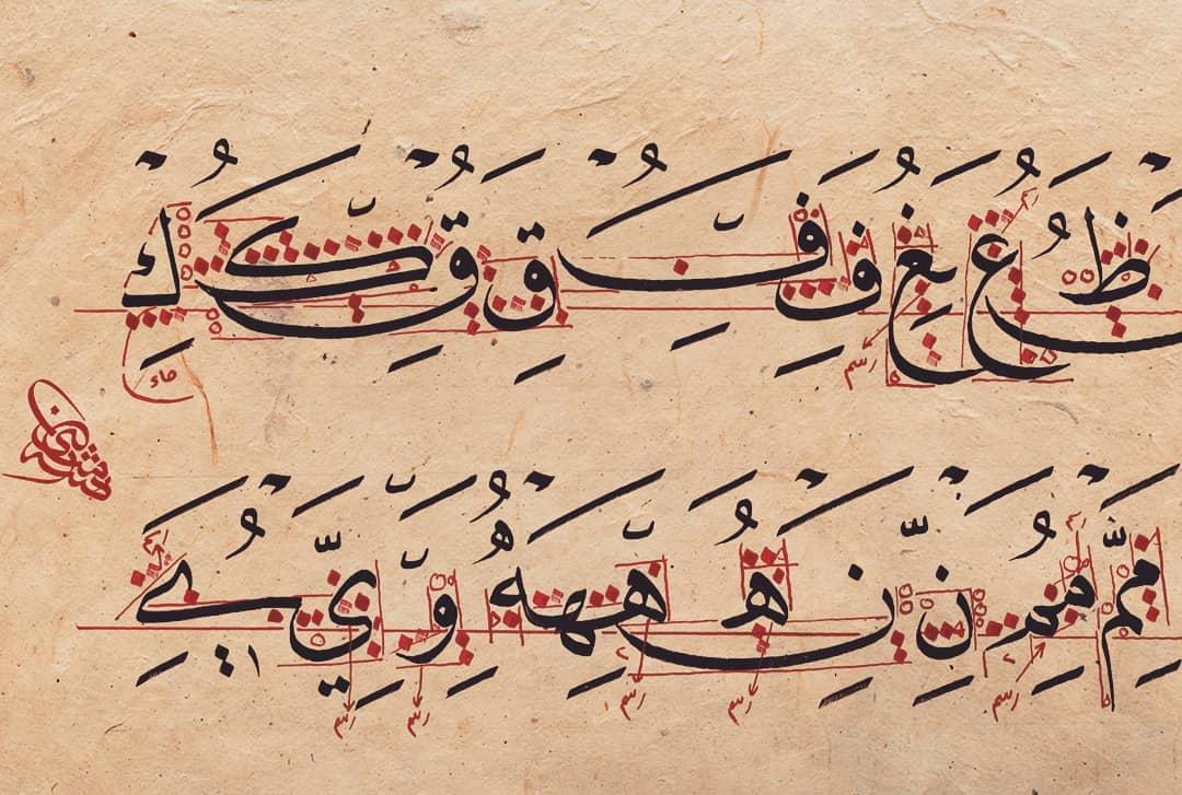 khat/hat/kat Tsulust/Thuluth Mothana Alobaydi تسقيط لبعض الطلاب. #خط_عربي #خط_اسلامي #فن_اسلامي #فن #خط #مثنى_العبيدي #خطاط #… 478