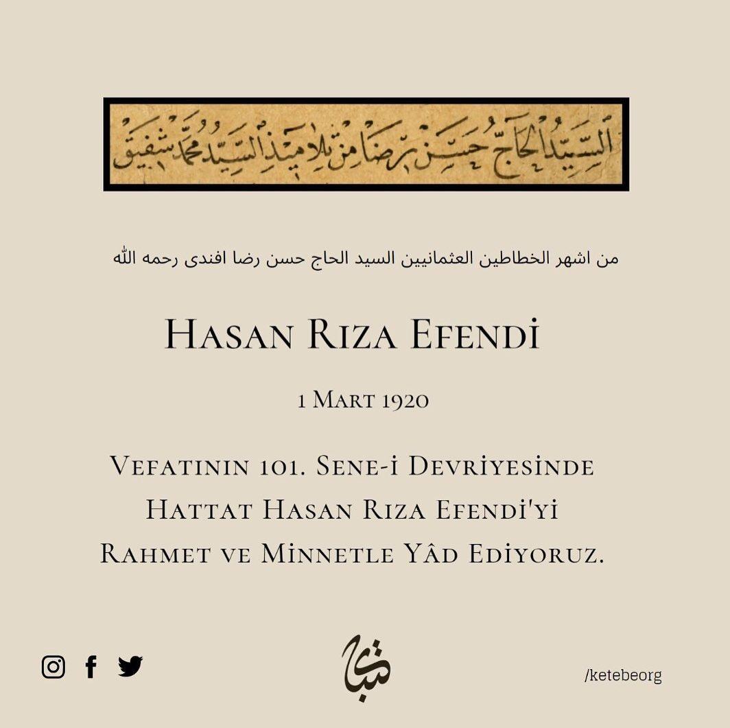 Apk Website For Arabic Calligraphy Vefatının 101. sene-i devriyesinde Hattat Hasan Rıza Efendi'yi rahmet ve minnetl… 469