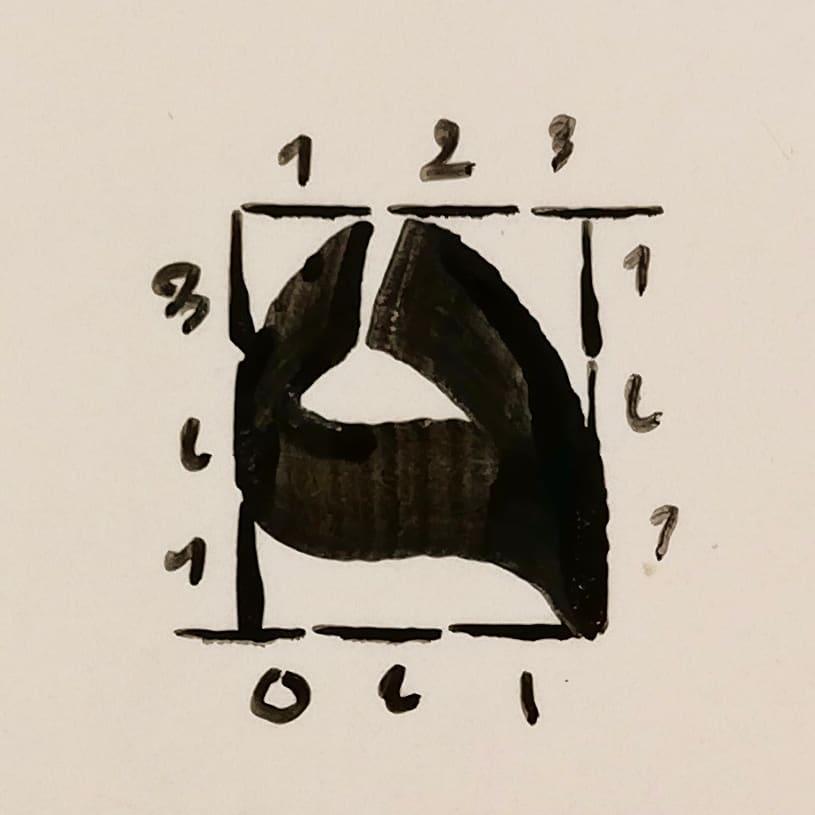 Arabic Calligraphy by Maulay Abdur Rahman  ابتسم مع مولاي … 56