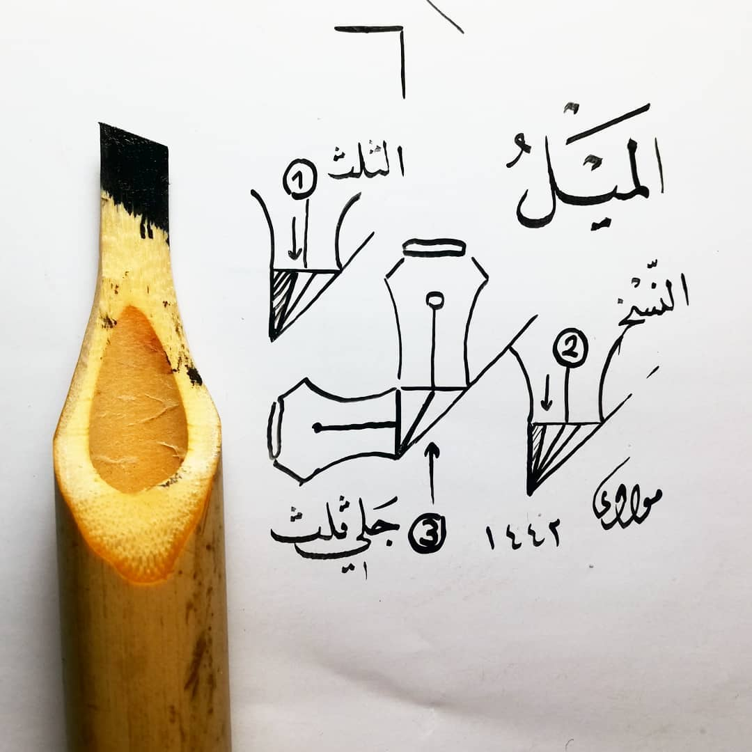 Arabic Calligraphy by Maulay Abdur Rahman  تفاصيل اليوم الاول من دورتنا درس الميل بعرض القلم… 840