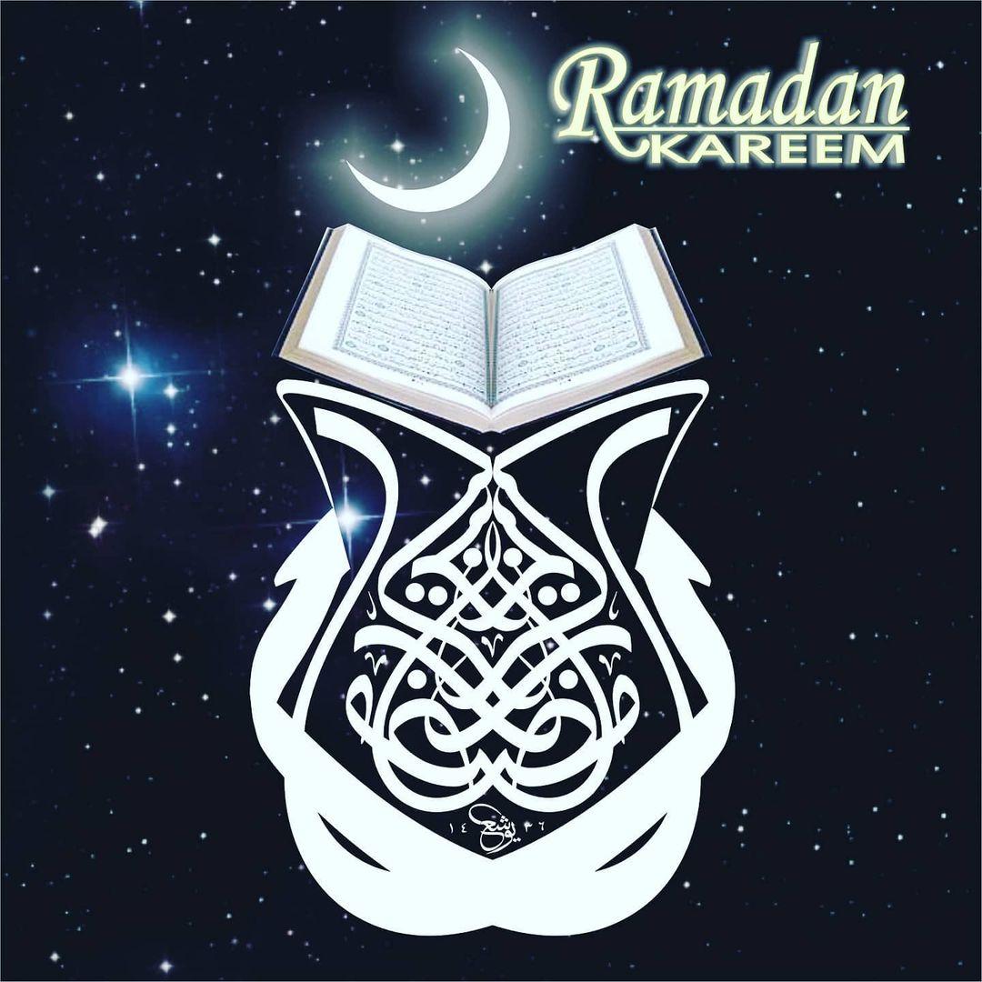 Donwload Photo Khat Unik Ramadan Kareem… – Yushaa Abdullah