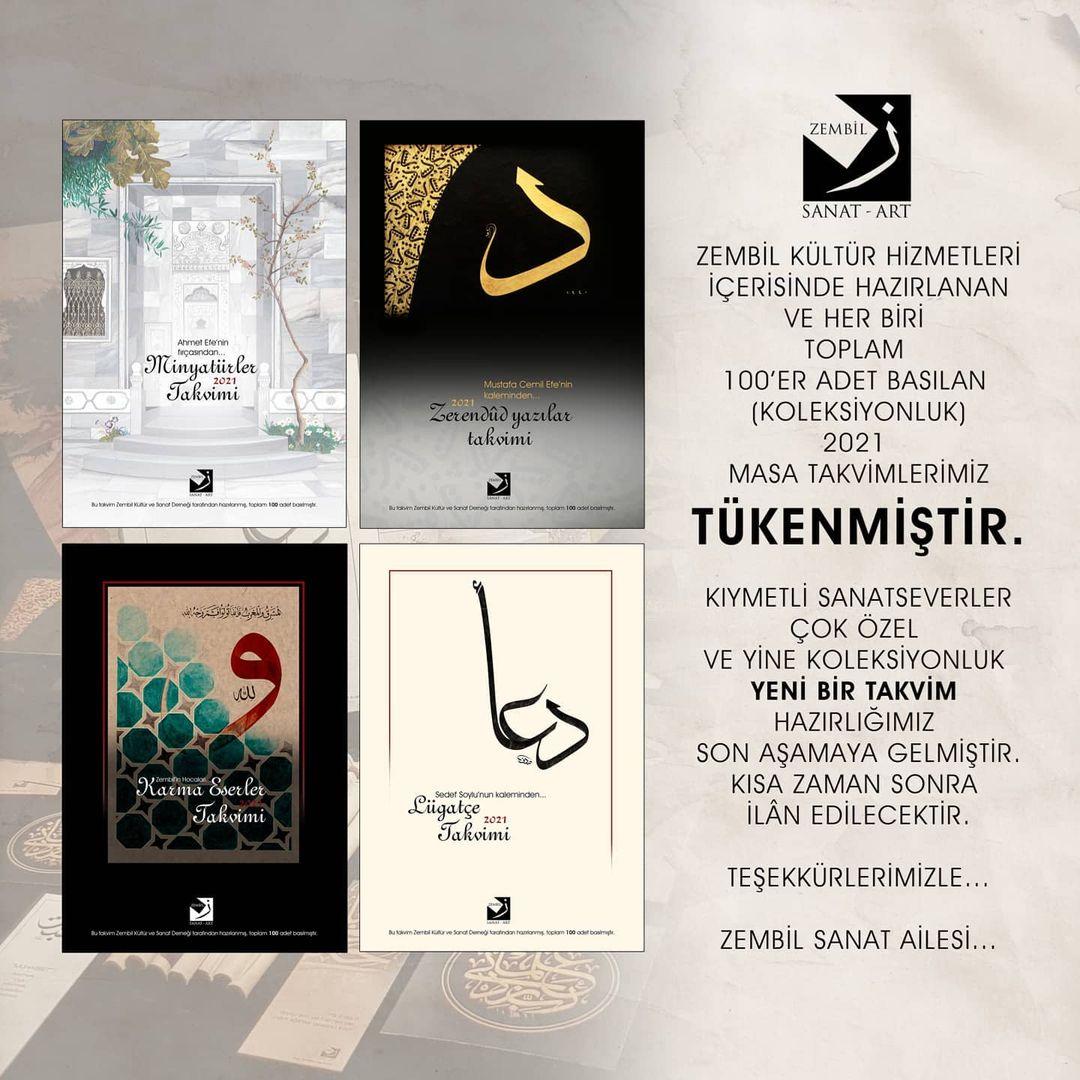 Donwload Photo Takvimlerimiz tükenmiştir. Teşekkür ederiz. #islamiccalligraphy  #islamsanatı #…- Zembil Sanat