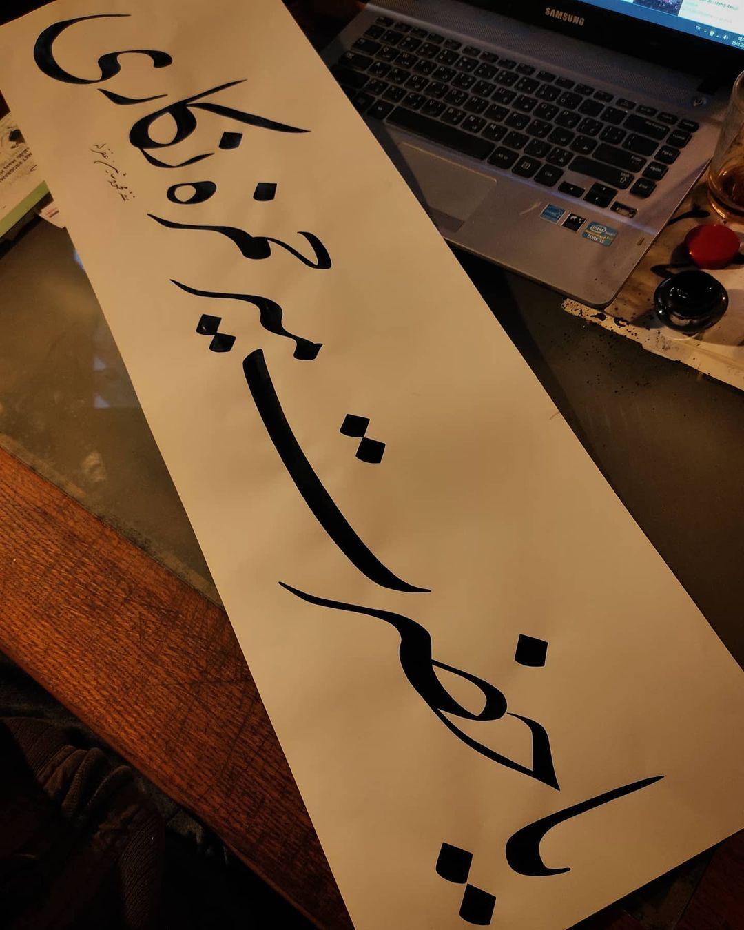 Donwload Photo Ya Hazreti Mir Hamza Nigari.... Amasyaya selam olsun cumanız mübarek olsun inşal...- Hattat Mahmud 1