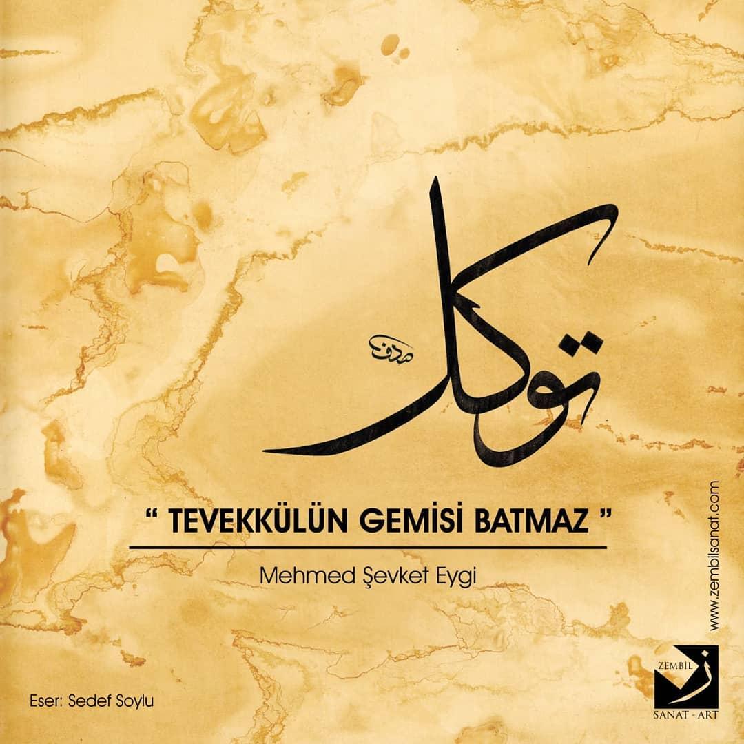 Donwload Photo Yakın zaman önce aramızdan ayrılan Mehmed Şevket Eygi Hocamıza rahmet ve mağfire…- Zembil Sanat