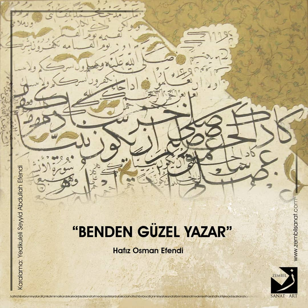 Donwload Photo Yedikuleli Seyyid Abdullah Efendi, Hafız Osman'ın talebelerinden, eli kudretli b…- Zembil Sanat