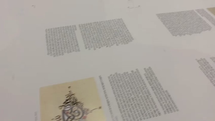 Download Kaligrafi Karya Kaligrafer Kristen المراحل النهائية لطباعة الكتاب / الكتالوج المصاحب لمعرضي، سيكون متوفر للبيع في ا…-Wissam