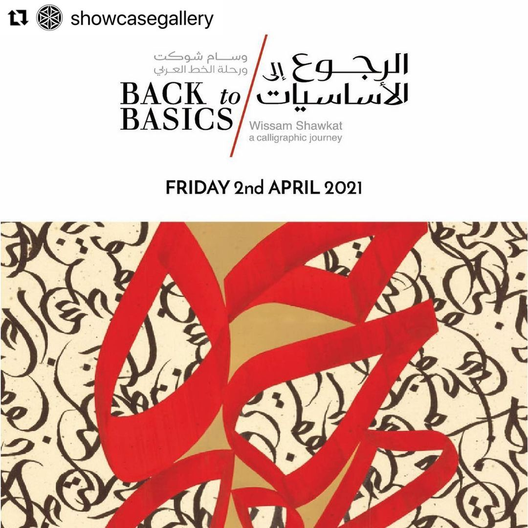 Download Kaligrafi Karya Kaligrafer Kristen #Repost @showcasegallery with @make_repost ・・・ We are extremely excited to annou…-Wissam
