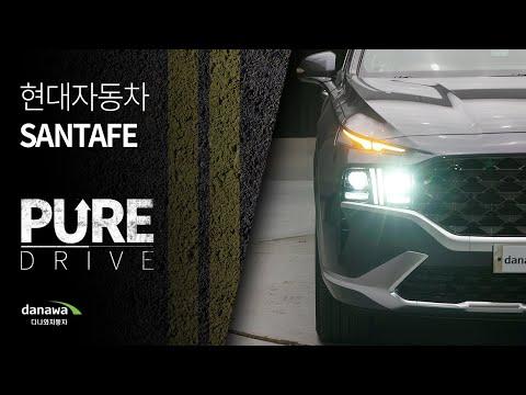 Download Video 2020 HYUNDAI SANTAFE 2.5 Calligraphy 7Seater (Walk Around)