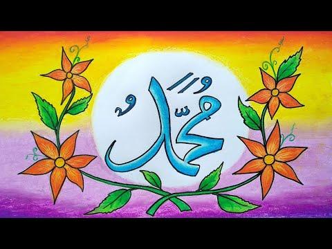 Download Video Cara menulis dan mewarnai kaligrafi || Belajar menggambar kaligrafi yang mudah
