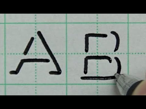 Download Video How to draw shadow alphabet | 3D letters A to Z | English handwriting | Calligraphy