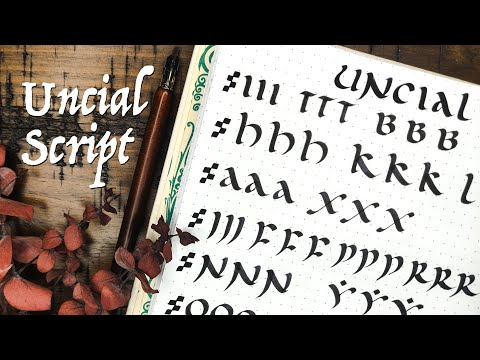 Download Video Uncial Calligraphy (medieval script tutorial + history)