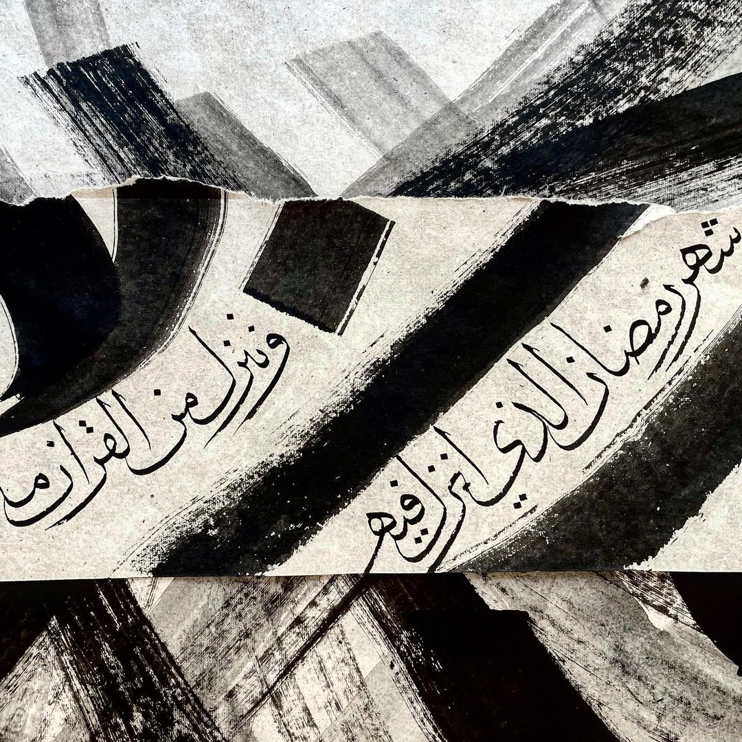 Karya Kaligrafi مبارك عليكم الشهر الفضيل…..- jasssim Meraj