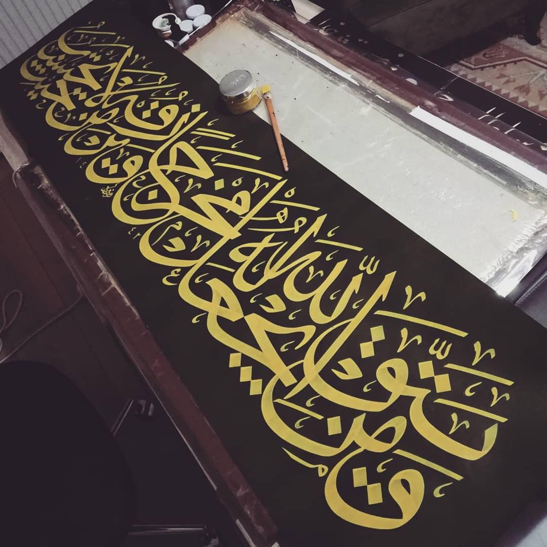 Karya Kaligrafi ومن يتق الله يجعل اه مخرجا ويرزقه من حيث لاتحتسب. Kim Allah'a itaat ederse, ona …- Ferhat Kurlu
