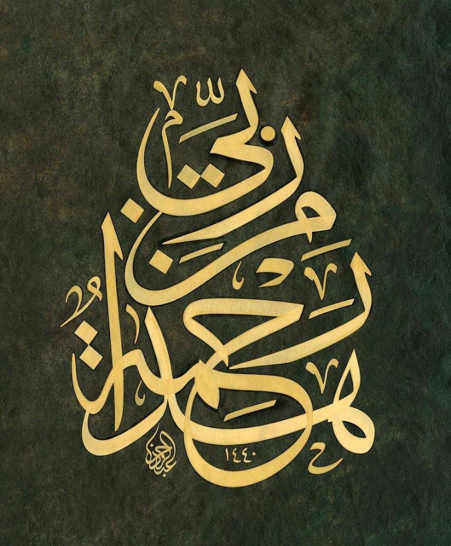 Work Calligraphy هٰذَا رَحْمَةٌ مِنْ رَبّ۪يۚ Bu, rabbimden bir rahmettir. Kehf Suresi 98. Ayet…- Abdurrahman Depeler