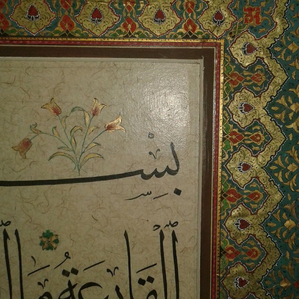 Works Calligraphy Haythamsalmo … 52