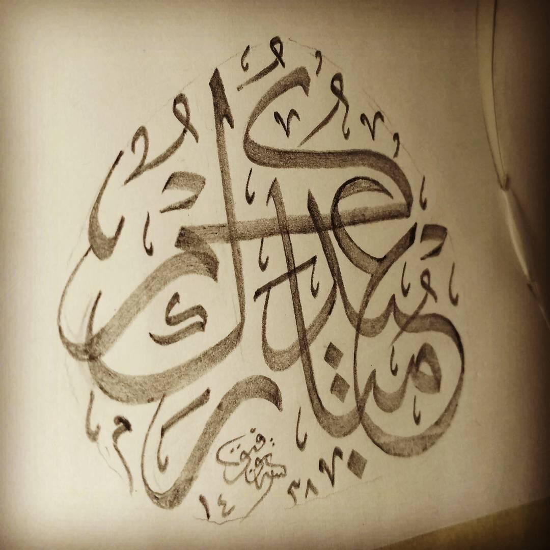 Works Calligraphy Taufik Hasibuan Masih suasana 'id.... ... 24 1