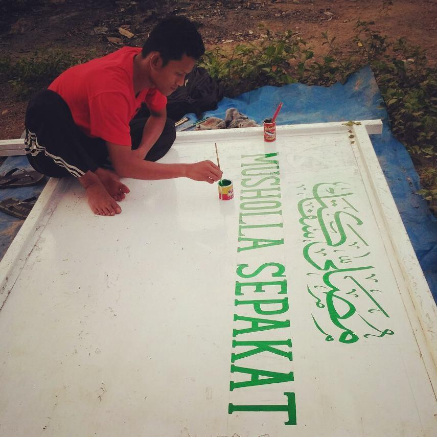 Works Calligraphy Taufik Hasibuan Musholla sepakat … 66