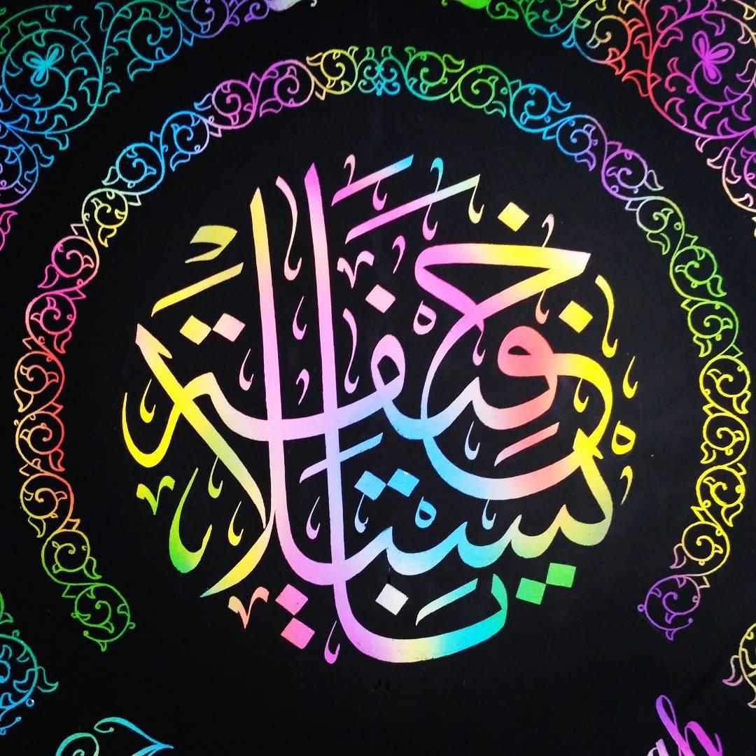 Works Calligraphy Taufik Hasibuan Naysila khofifah…….. 54