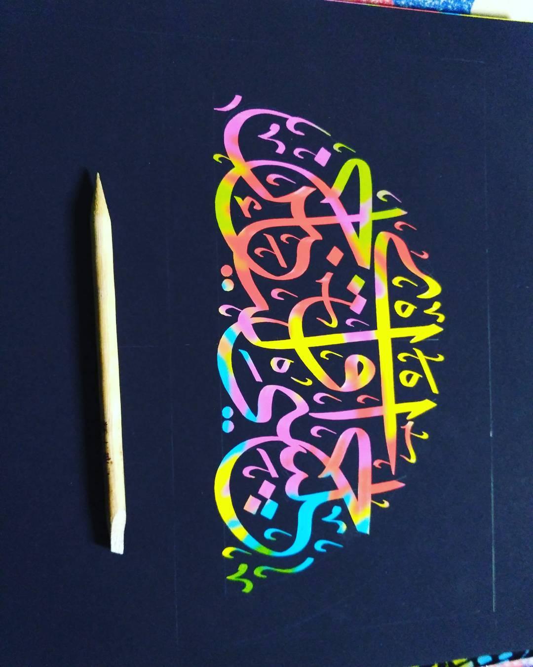 Works Calligraphy Taufik Hasibuan Start……. 54
