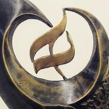 khat/hat/kat Tsulust/Thuluth Mothana Alobaydi ... 104 1