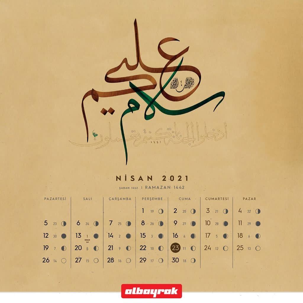"""Apk Website For Arabic Calligraphy Hayırlı Cumalar """"Selam size; yaptıklarınıza karşılık girin cennete!"""" (Nahl Sure... 906 2"""
