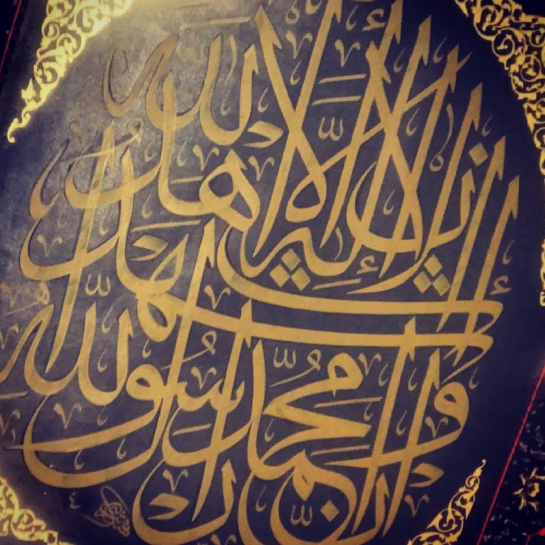 khat/hat/kat Tsulust/Thuluth Mothana Alobaydi #خط_عربي #خط_اسلامي #فن_اسلامي #فن #خط #مثنى_العبيدي #خطاط #الفن_الحديث #الفنان… 278
