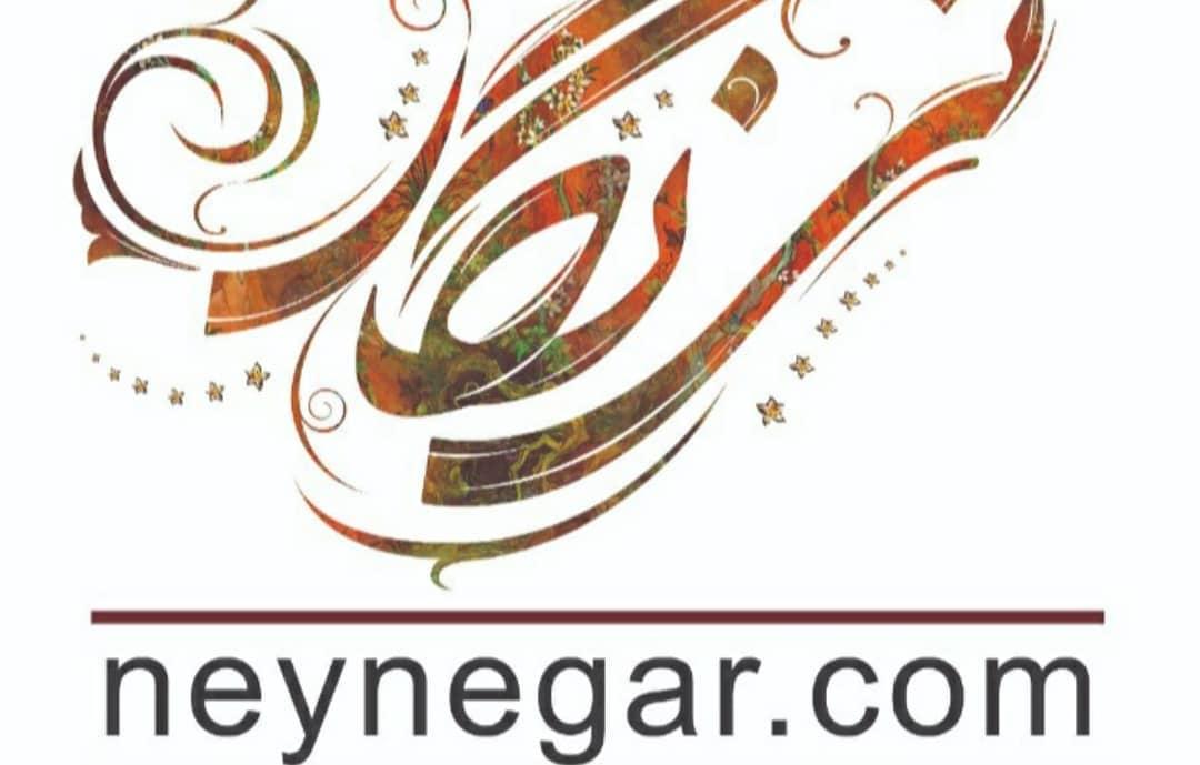 Download Gambar Kaligrafi سفارش در واتساپ لیست اجناس و قیمت در کاتالوگ واتساپ می باشد  آموزش نستعلیق حضو...- Ahmadmalekian 10