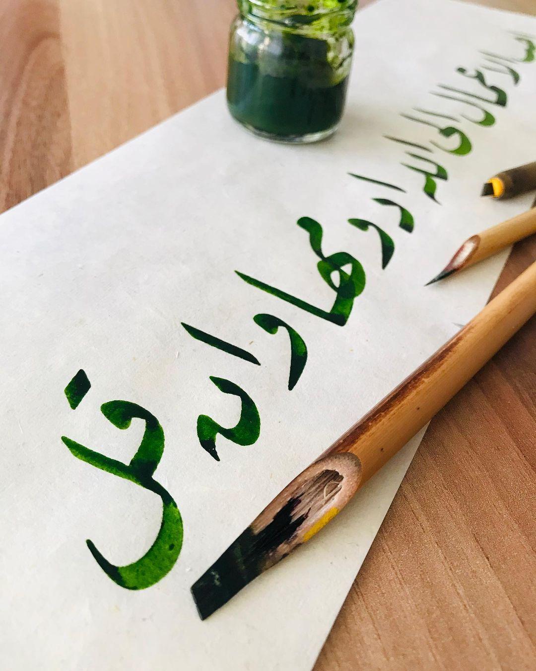 Donwload Photo #arabiccalligraphy #islamiccalligraphy #tezhip #hüsnühat #hüsnihat #kaligrafi...- hattat_aa 4