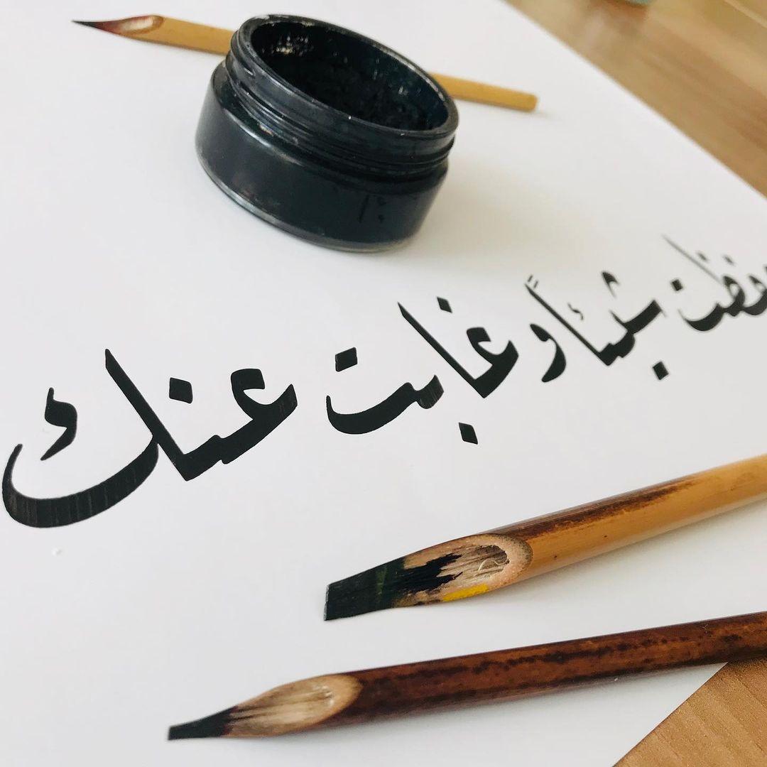 Donwload Photo #arabiccalligraphy #islamiccalligraphy #tezhip #hüsnühat #hüsnihat #kaligrafi...- hattat_aa 2