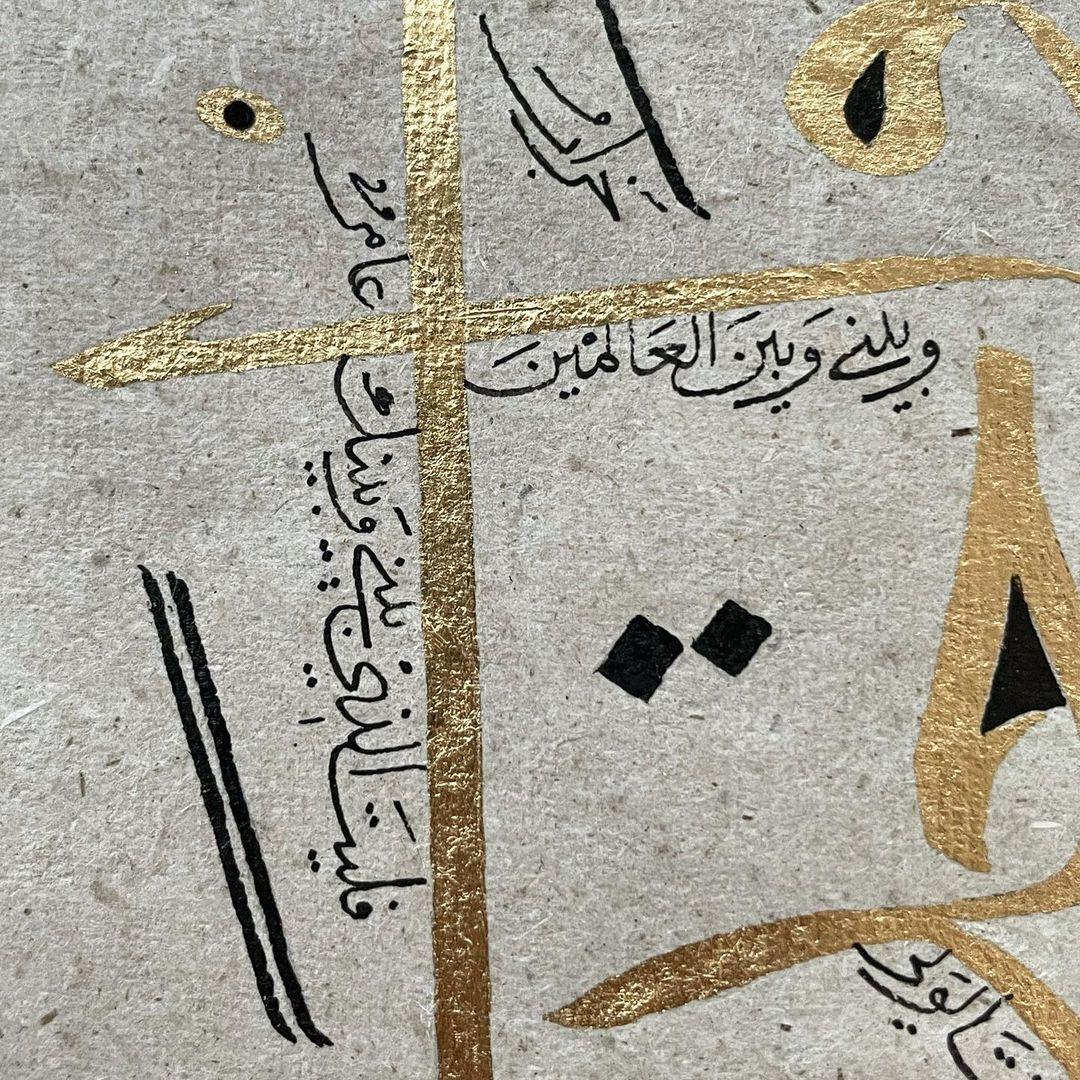 Karya Kaligrafi مشق بانواع الخطوط .. تصفح وقول ايش تعرف من هذه الانواع :)...- jasssim Meraj 3